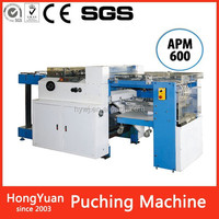 APM 600 Factory Use Paper Punching