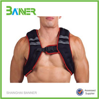 Weight Training Vest