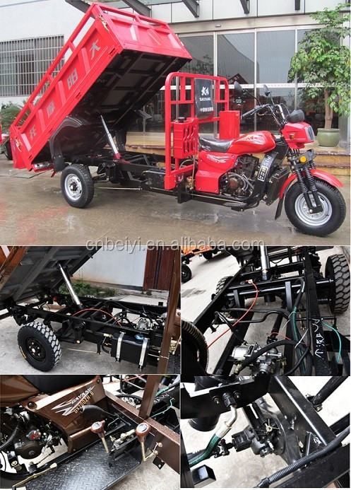 2016 high quality Popular 3 wheel cargo tricycle used pedicabs dumper three wheel motorcycle for sale with Dumper