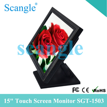 "15"" /17""/19""/21"" Touch screen monitor with high quality and good sells"