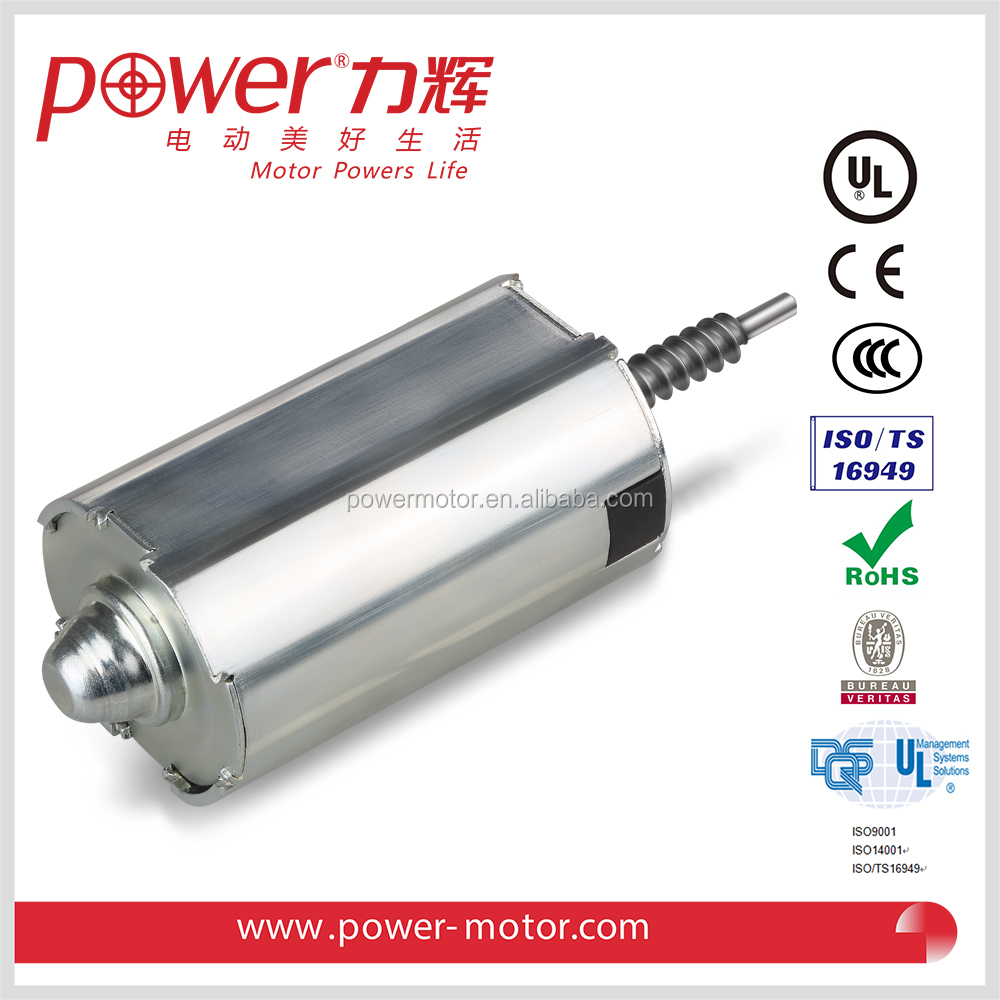 24V DC Electric Motor For Actuator