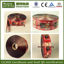 packaging roll in plastic film, automatic coffee packaging roll film, heat resistant plastic film
