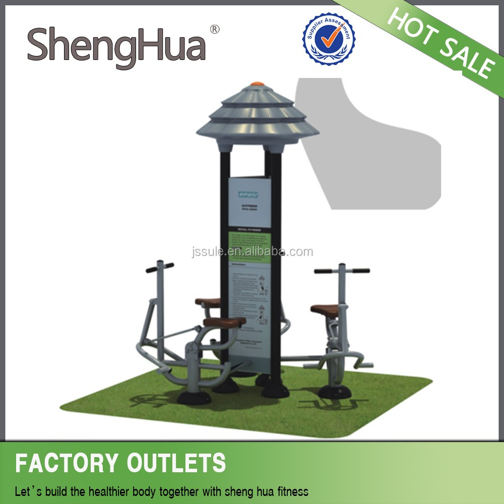 HuangBai headstand stand outdoor gym fitness equipment for sales