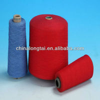 pp cable filler yarn/polyester sewing thread/packing rope/nylon twine on spool
