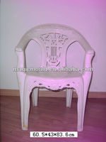 high quality good design big adult used plastic arm chair mould