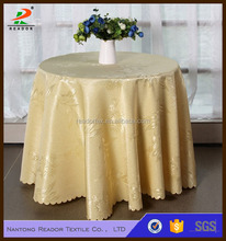 beige jacquard tablecloth,Tablecloth spun polyester restaurant table linens