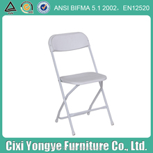 Outdoor Poly plastic folding chairs