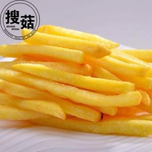 Healthy and delicious fries for Asians