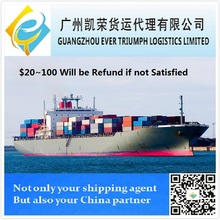 LCL cheap sea container shipping from China to Egypt Port Said