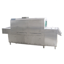 Newly High Energy High Capacity Industrial Dish Wash Machine BS3600A For Restaurant