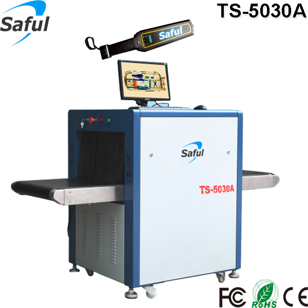 2015 new product the cheapest X-ray luggage scanner machine