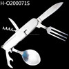 Stainless Steel Camping Fork and Spoon Multi tool Knife