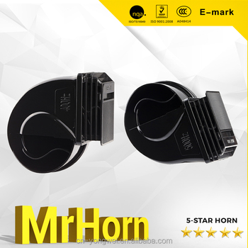 MrHorn waterproof Universal fashion design Snail type electric Car Horn 12v