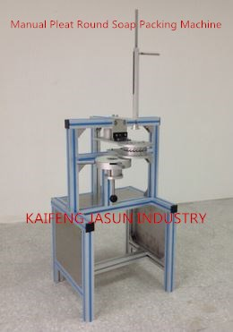 Manual Pleat Round Soap Packing Machine