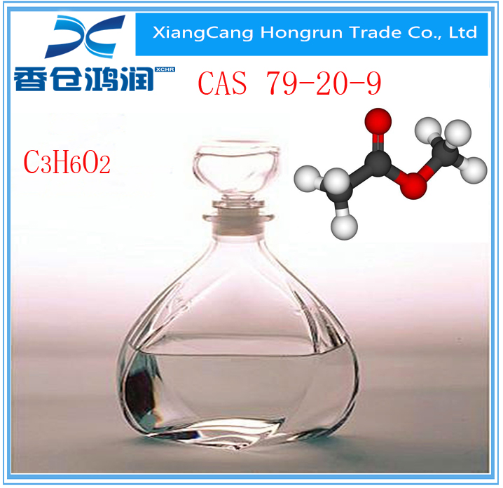 2016 Good Price High Quality acetic acid methyl ester CAS:79-20-9