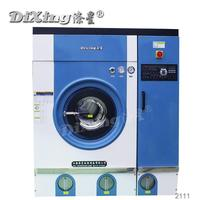 Top Quality hotel supplies 4 drums isolating oil dry cleaning machine laundry capacity 20kg Quotation with CE