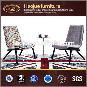 B336 Haojue luxury fabric chair steel leg high quality chaise lounge chair leisure chair