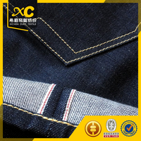Free samples 4 way stretch organic cotton denim fabric