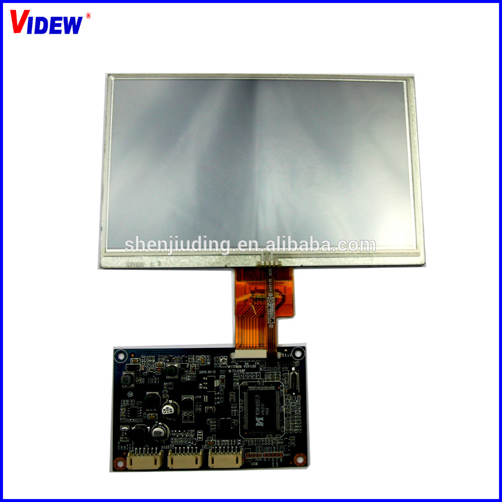 "7"" capacitive touch screen HD lcd vga module"