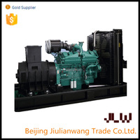 80kw/100kva three phase alternator turbo generator diesel generator set price