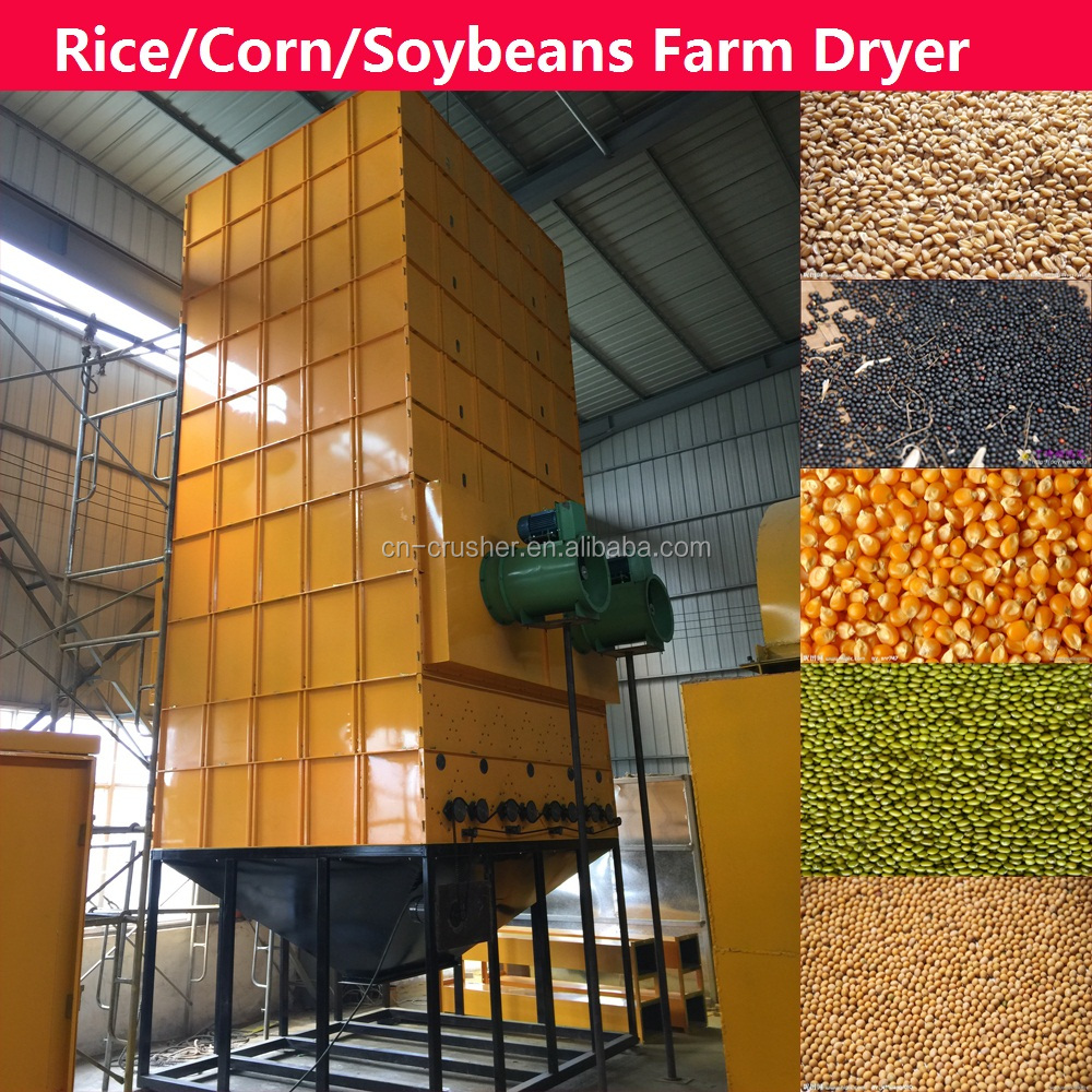 15 Ton Low Temperature Circulating Agricultural Rice Dryer