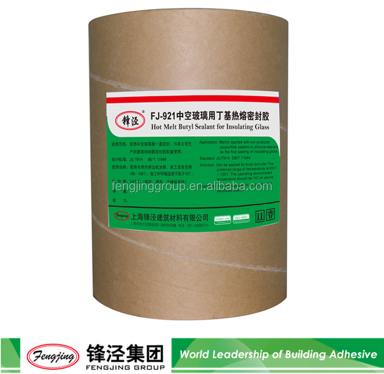 China butyl sealant for insulated glass from factory direct supply