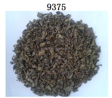 chinese gunpowder green tea 9375 in bottle the vert de chine