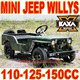 110cc Jeep Dune Buggy