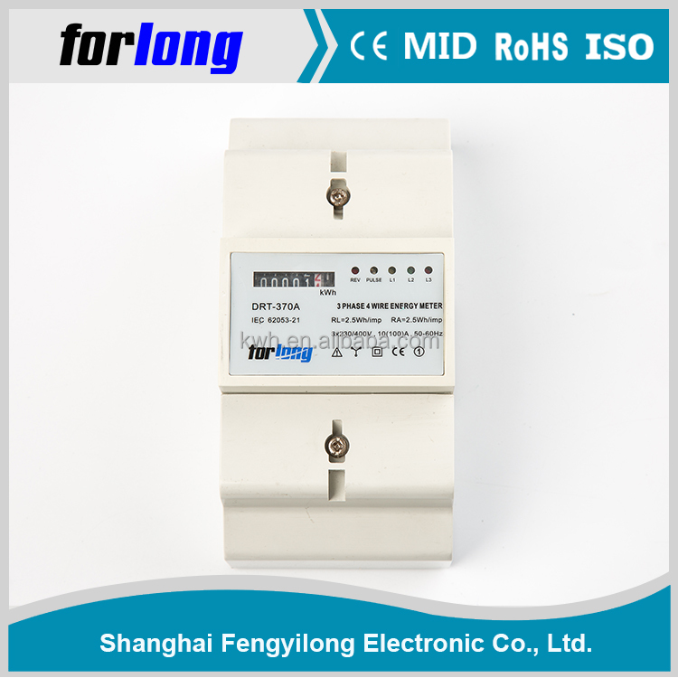 Kw Mid Certificated Energy Din Rail Watt Meter