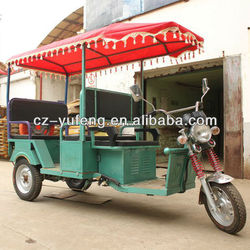 052 YuFeng 3 wheels electric tricycle for passenger