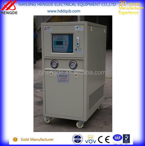 2017 New Condition Water Cooled Scroll Chiller