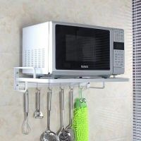 Microwave Oven Holder Microwave Oven Grill Rack Kitchen Storage Holder/Racks Microwave Oven Shelf