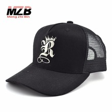 Cheap Printed Custom Mesh Kids Trucker Caps Hats