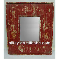 Islamic wooden mirror frame