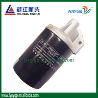 Zhejiang Xinchang Xinchai diesel engine parts JX85100C oil filter assembly for forklift