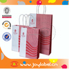 Accept low quantity custom gift bags with company logo