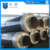 insulation material fiber glass/rock wool pipe for black steel pipe insulation factory
