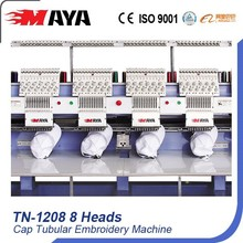 8 Heads Cap Tubular Embroidery Machine