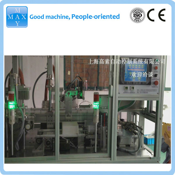 automatic plastic vacuum blood collection tube production machine