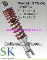 Motorcycle shock absorber 280mm