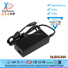 China wholesale output power 19.5v 3.34a 65w laptop solar charger