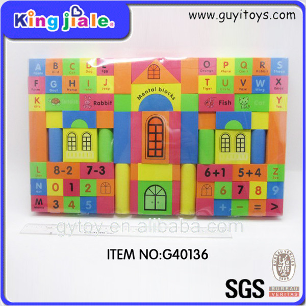 High density eva rubber foam block intelligence building blocks