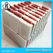 China super strong high grade rare earth sintered permanent neodymium magnet / magnet neodymium / magnet generator prices in pak