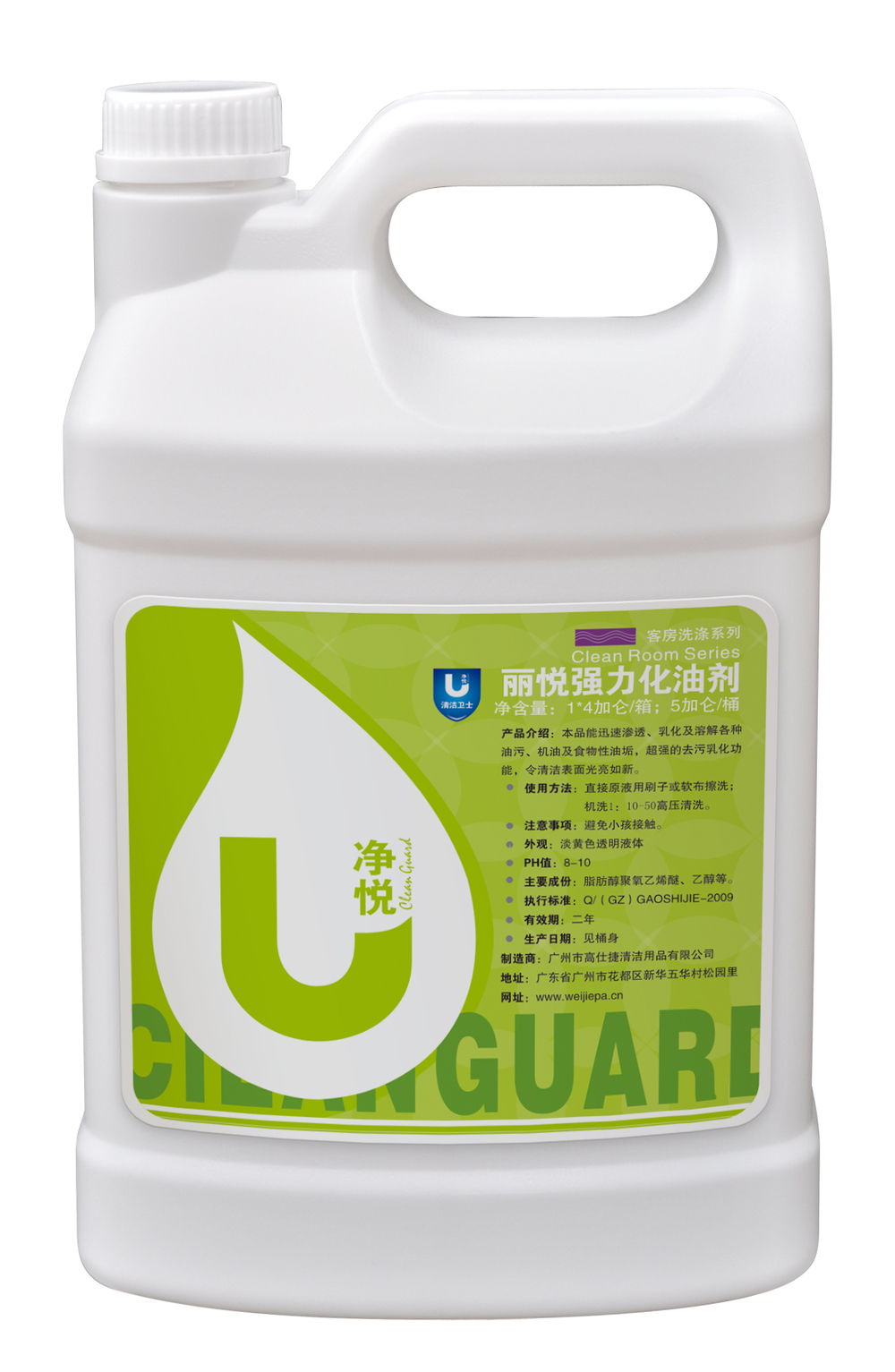 1 gallon packing washing liquid for kitchen on sale