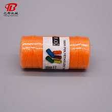 Cotton colorful nylon handle rope for wholesales