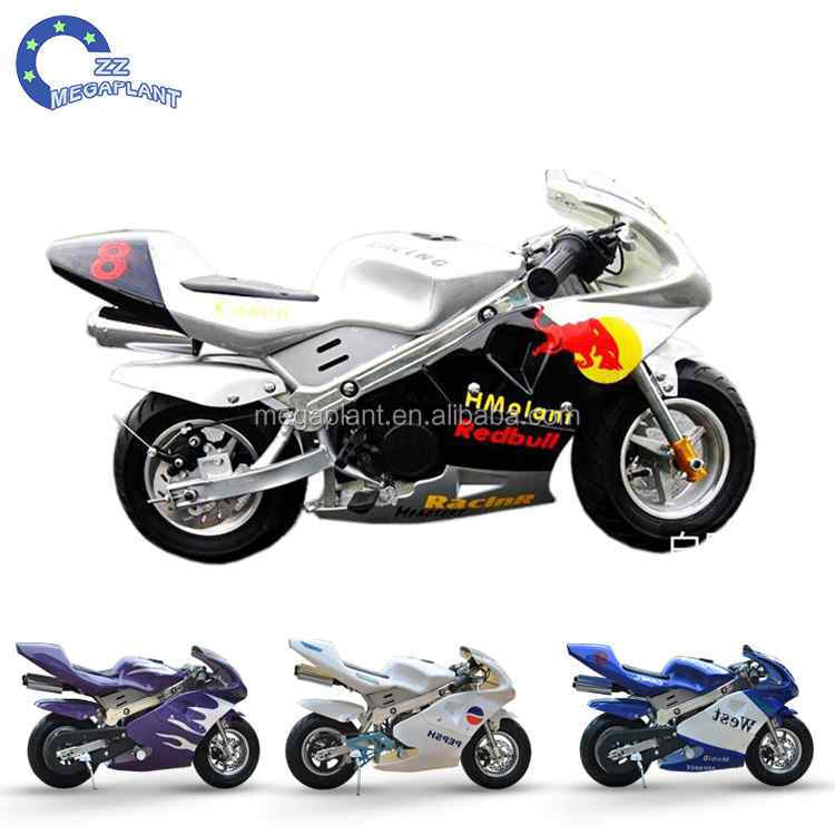 mini gas motorcycle for kids
