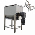Dry powder blending 1000L ribbon mixer machine