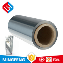 professional customization pet polyester plastic film rolls with metallic luster