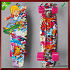 22 plastic skateboard old school cruiser for kids