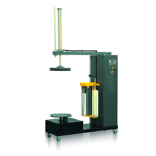 Automatic mini style stretch film wrapping machine